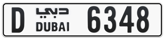 D 6348 - Plate numbers for sale in Dubai