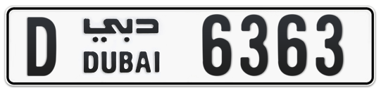 D 6363 - Plate numbers for sale in Dubai