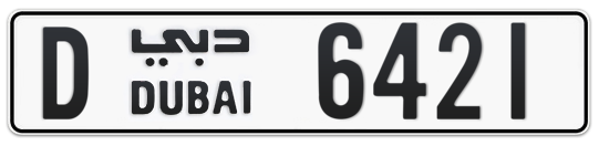 D 6421 - Plate numbers for sale in Dubai