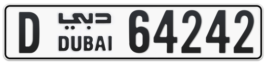 D 64242 - Plate numbers for sale in Dubai