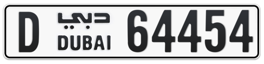 D 64454 - Plate numbers for sale in Dubai