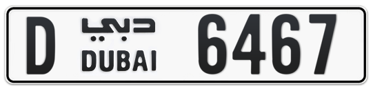 D 6467 - Plate numbers for sale in Dubai