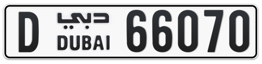 D 66070 - Plate numbers for sale in Dubai