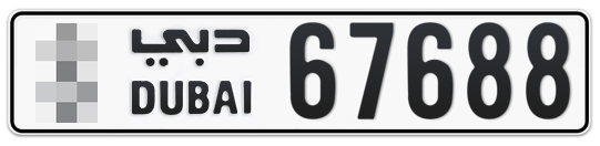 Dubai Plate number  * 67688 for sale on Numbers.ae