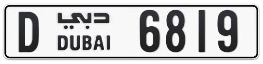 D 6819 - Plate numbers for sale in Dubai
