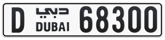 D 68300 - Plate numbers for sale in Dubai