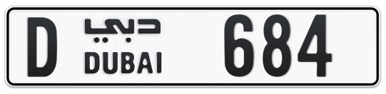 D 684 - Plate numbers for sale in Dubai