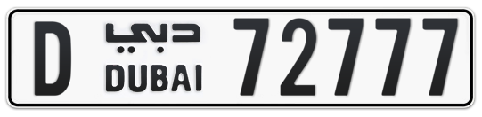 D 72777 - Plate numbers for sale in Dubai