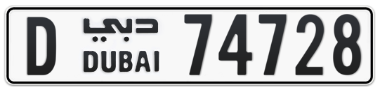 D 74728 - Plate numbers for sale in Dubai