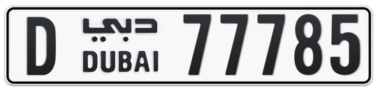 D 77785 - Plate numbers for sale in Dubai