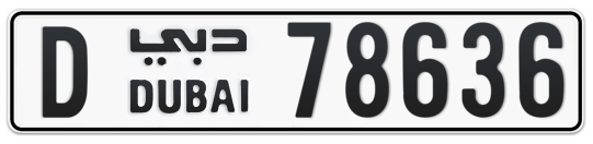 D 78636 - Plate numbers for sale in Dubai