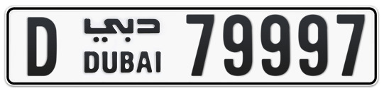 D 79997 - Plate numbers for sale in Dubai