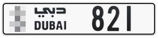 * 821 - Plate numbers for sale in Dubai