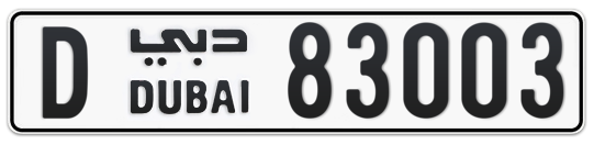 D 83003 - Plate numbers for sale in Dubai
