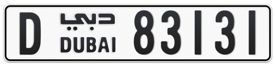 D 83131 - Plate numbers for sale in Dubai