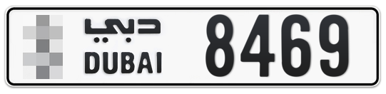 * 8469 - Plate numbers for sale in Dubai