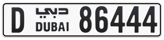 D 86444 - Plate numbers for sale in Dubai