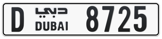 D 8725 - Plate numbers for sale in Dubai