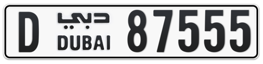 D 87555 - Plate numbers for sale in Dubai