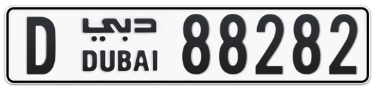 D 88282 - Plate numbers for sale in Dubai