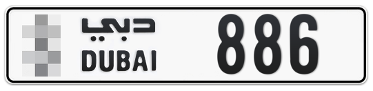 * 886 - Plate numbers for sale in Dubai