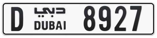 D 8927 - Plate numbers for sale in Dubai