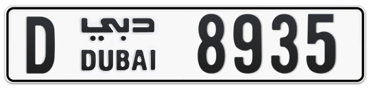D 8935 - Plate numbers for sale in Dubai