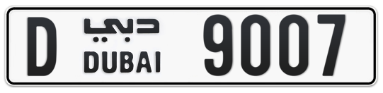 D 9007 - Plate numbers for sale in Dubai