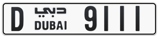 D 9111 - Plate numbers for sale in Dubai