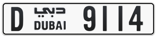 D 9114 - Plate numbers for sale in Dubai