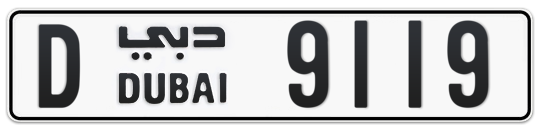 D 9119 - Plate numbers for sale in Dubai