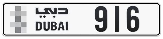 * 916 - Plate numbers for sale in Dubai