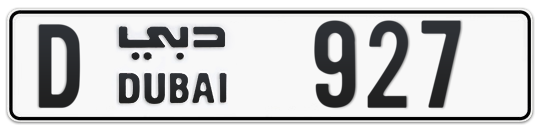 D 927 - Plate numbers for sale in Dubai