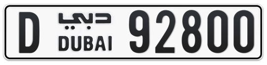 D 92800 - Plate numbers for sale in Dubai