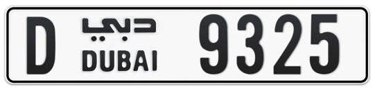 D 9325 - Plate numbers for sale in Dubai