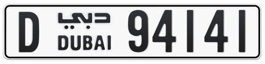 D 94141 - Plate numbers for sale in Dubai