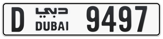 D 9497 - Plate numbers for sale in Dubai