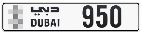 * 950 - Plate numbers for sale in Dubai
