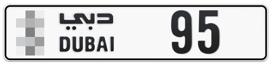 * 95 - Plate numbers for sale in Dubai