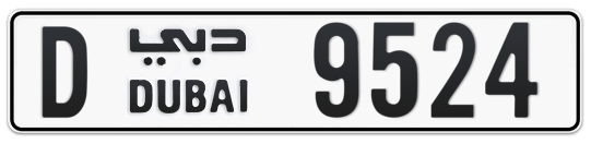 D 9524 - Plate numbers for sale in Dubai