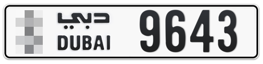 * 9643 - Plate numbers for sale in Dubai