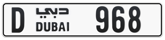 D 968 - Plate numbers for sale in Dubai