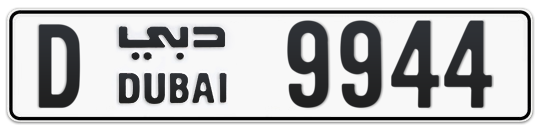 D 9944 - Plate numbers for sale in Dubai