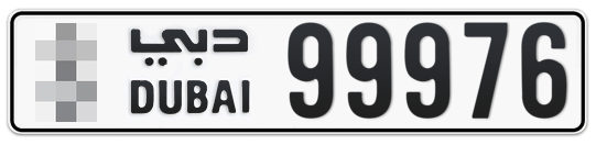 * 99976 - Plate numbers for sale in Dubai