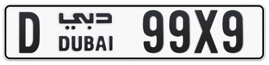 D 99X9 - Plate numbers for sale in Dubai
