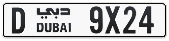 D 9X24 - Plate numbers for sale in Dubai
