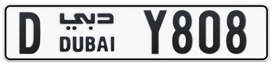 D Y808 - Plate numbers for sale in Dubai