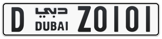 D Z0101 - Plate numbers for sale in Dubai