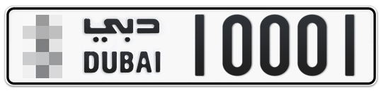 * 10001 - Plate numbers for sale in Dubai