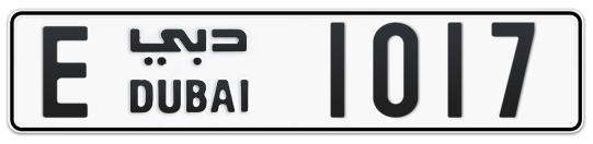 E 1017 - Plate numbers for sale in Dubai